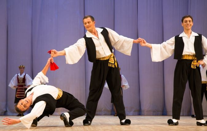 Igor Moiseyev State Academic Ensemble Of Popular Dance