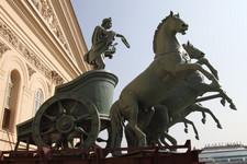 Bolshoi theatre Main (Historic) Stage - Apollo Quadriga - symbol of the Bolshoi