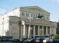 Bolshoi Ballet and Opera Theatre. Click to enlarge